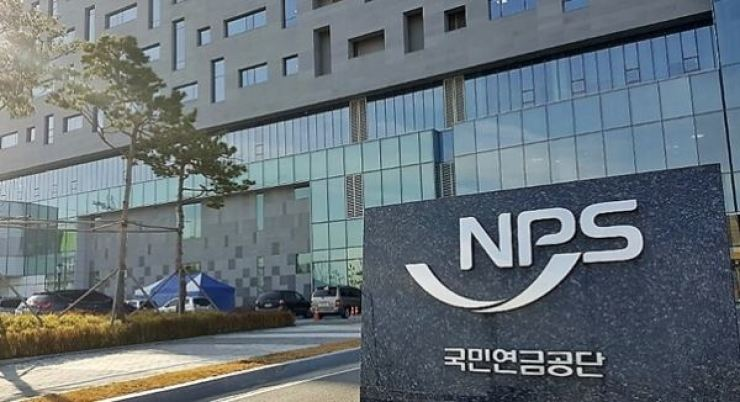 National Pension Service (NPS) headquarters in Jeonju, North Jeolla Province / Coutesy of NPS
