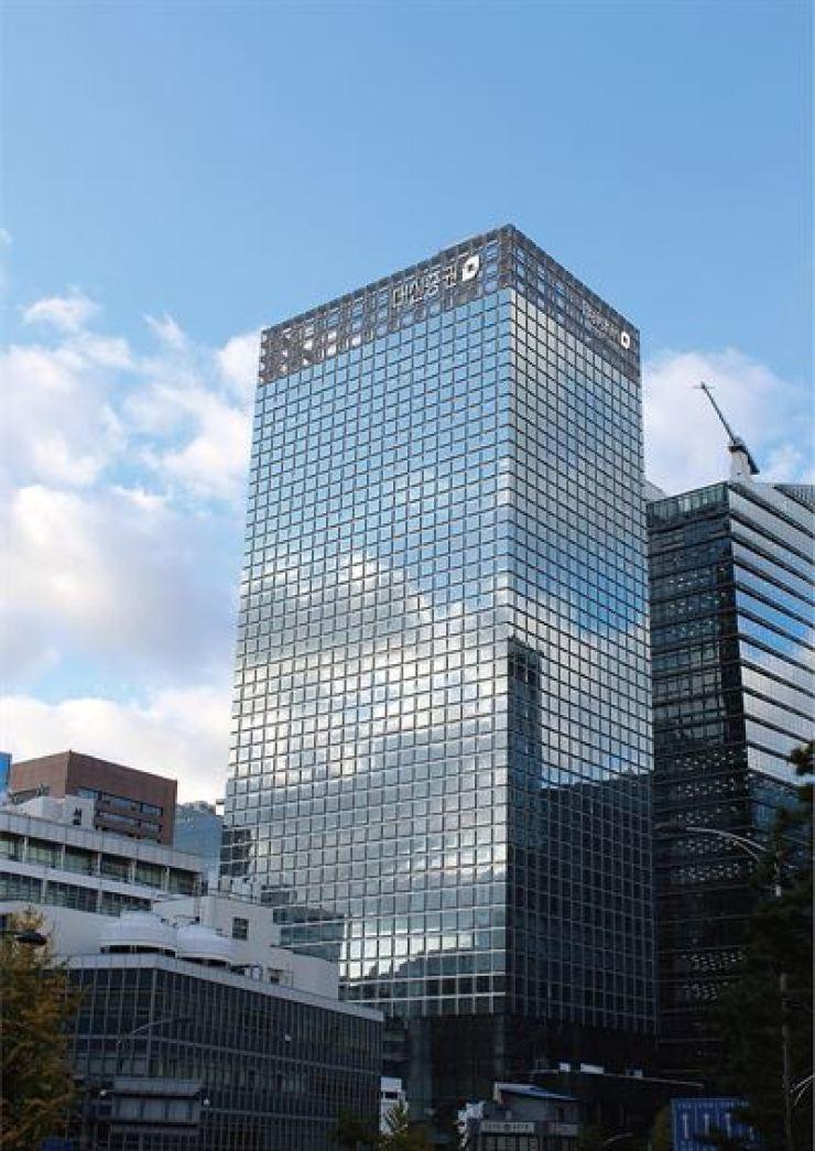 Daishin Securities headquarters / Courtesy of Daishin Securities
