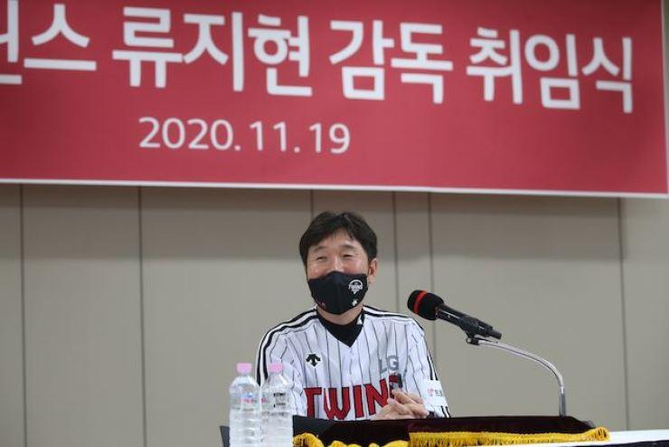 LG Twins manager Ryu Ji-hyun / Courtesy of LG Twins