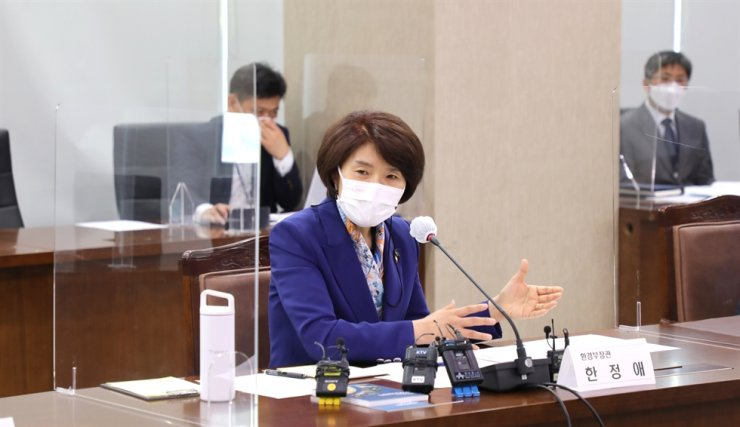 Environment Minister Han Jeoung-ae speaks during a media conference at the Government Complex Sejong, Wednesday. Courtesy of Ministry of Environment