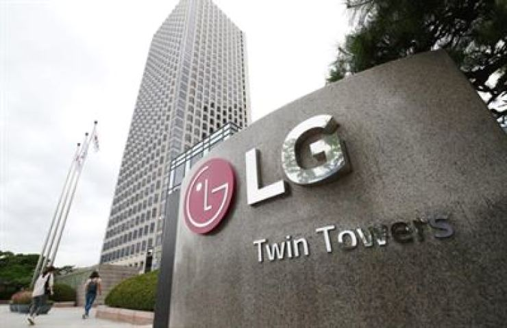LG Group's headquarters in Yeouido, Seoul / Yonhap