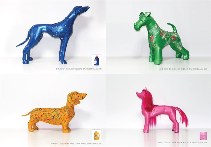 Upcycling artist Parc Sang-bin's plastic waste dog series, clockwise from top left ― 'Blue Sapphire Hound,' 'Brazilian Wire Fox Terrier,' 'Dachshund' and 'Chinese Crested' / Courtesy of Parc Sang-bin
