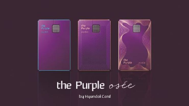 An image of Hyundai Card's 'the Purple osee' card / Courtesy of Hyundai Card