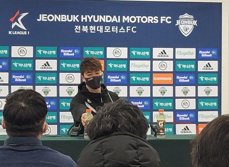 Ki Sung-yueng / Korea Times file