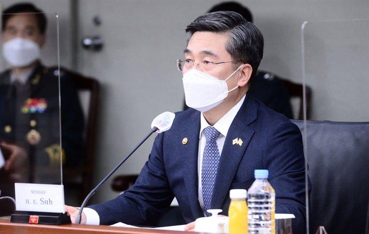 Defense Minister Suh Wook / Yonhap