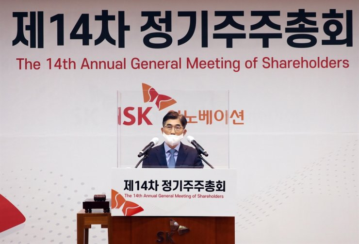 Lee Myeong-young, senior member of SK Innovation board committee, speaks during this year's annual shareholders meeting at SK Group's headquarters in downtown Seoul, Friday. Yonhap