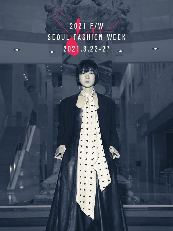 Poster for Seoul Fashion Week Fall/Winter 2021 / Courtesy of Seoul Fashion Week