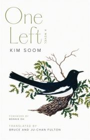 Kim Soom's 'One Left' (2020), translated by Bruce and Ju-chan Fulton / Courtesy of the University of Washington Press