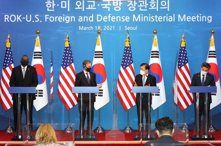 From left are U.S. Secretary of Defense Lloyd Austin, U.S. Secretary of State Antony Blinken, Foreign Minister Chung Eui-yong and Defense Minister Suh Wook during a press conference at the Ministry of Foreign Affairs in Seoul, Thursday, after holding a two-plus-two ministerial meeting. Joint Press Corps