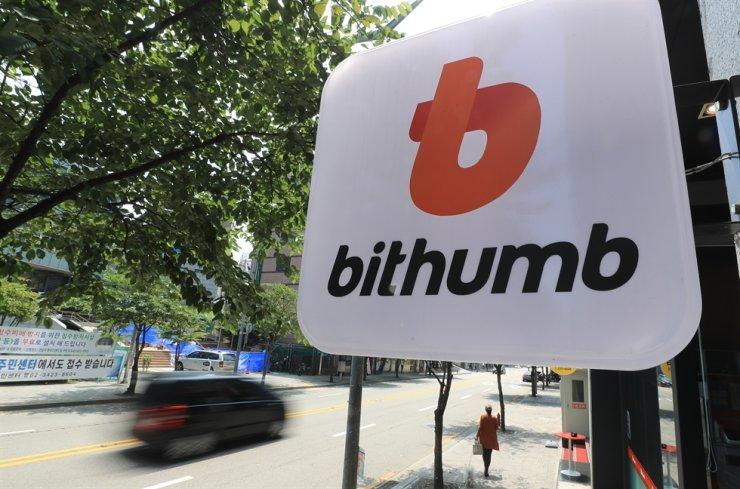 Bithumb Korea's headquarters in Seoul / Yonhap