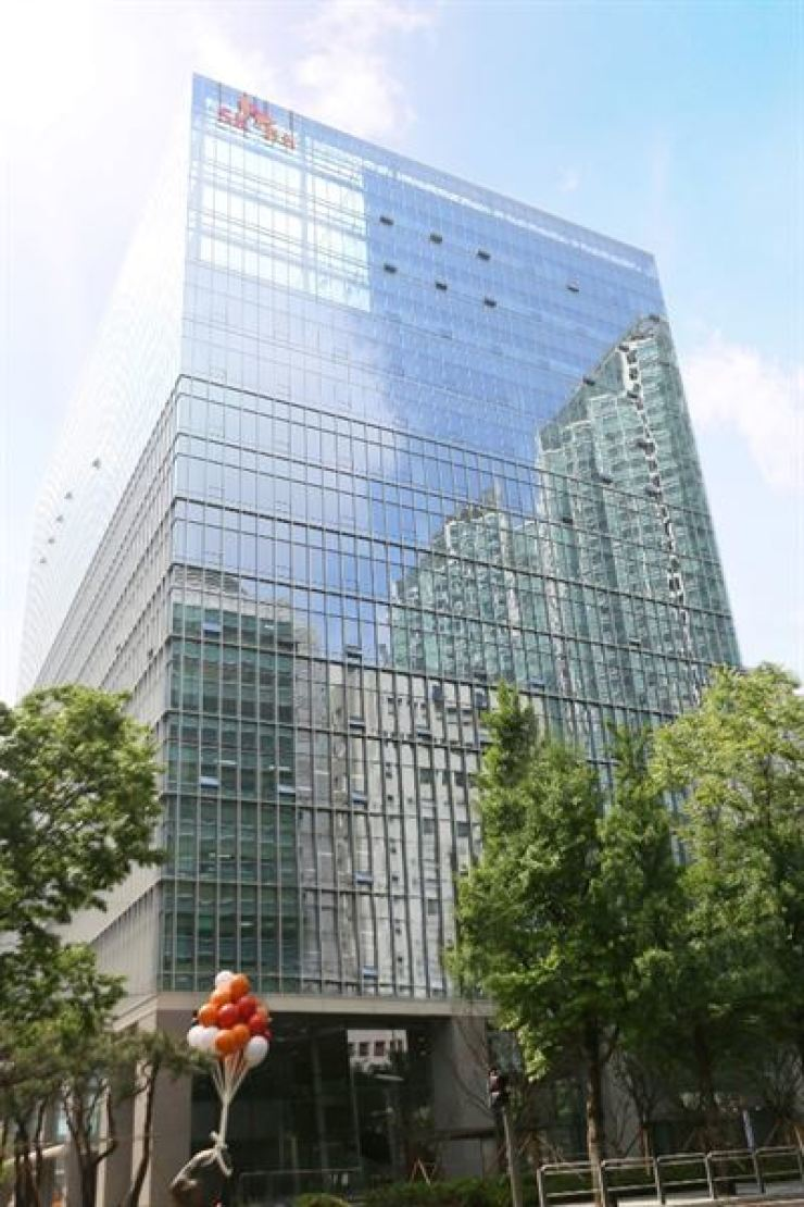 The headquarters of SK Securities, located on Yeouido, Seoul / Courtesy of SK Securities