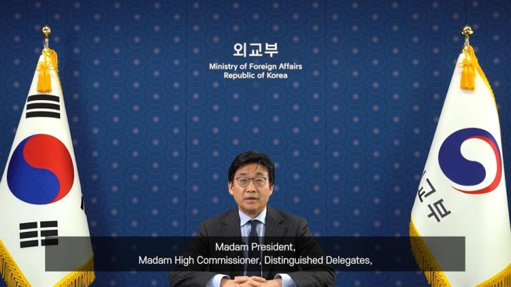 Vice Foreign Minister Choi Jong-moon speaks during a virtual meeting of the United Nations Human Rights Council, on Feb. 23 (Geneva time). Courtesy of Ministry of Foreign Affairs