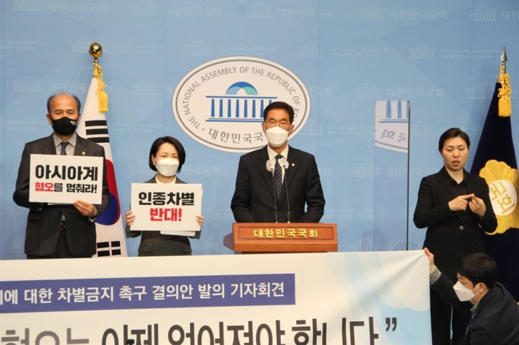 Rep. Kim Ju-young, third from left, of the ruling Democratic Party of Korea, holds a press conference at the National Assembly in Seoul, Thursday, to propose a resolution calling for the abolition of racial discrimination and violence against Asian Americans, while calling on U.S. authorities to guarantee the safety of Asian Americans, including Korean Americans. A total of 80 lawmakers, including Kim, have joined the proposal for the resolution. Courtesy of the Office of Rep. Kim Ju-young