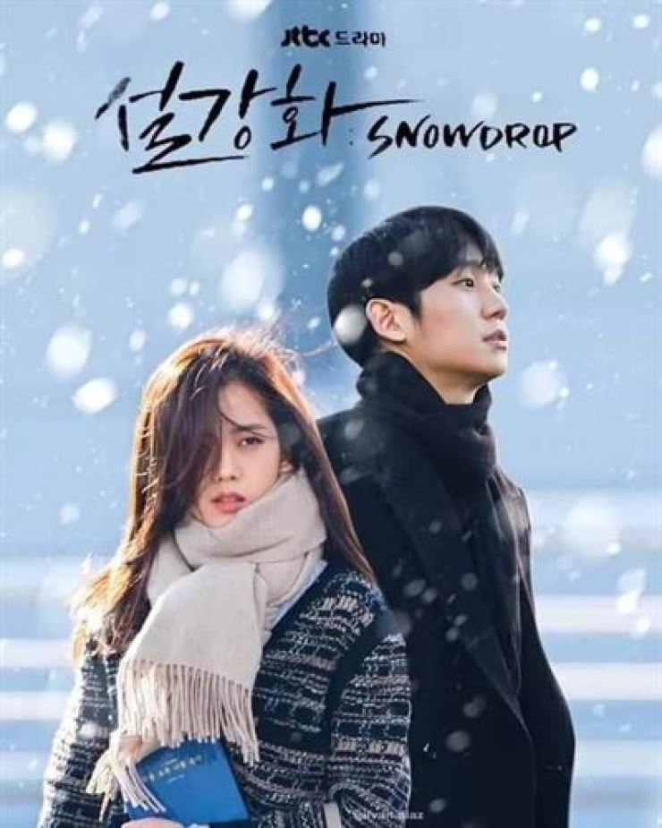 Poster for JTBC TV series 'Snowdrop' / Courtesy of JTBC