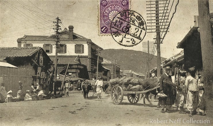 One of the streets in Fusan in the early 1910s.  Robert Neff Collection