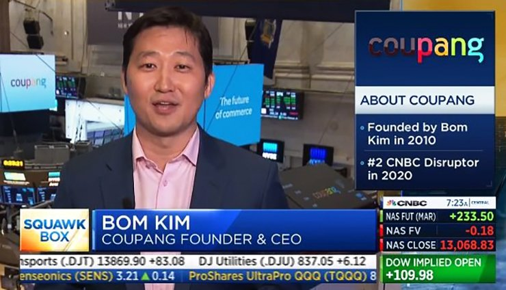 Coupang Founder Kim Bom-suk speaks during an interview with CNBC's 'Squawk Box' before the bell Thursday to discuss.  Screen shot of the CNBC internet website