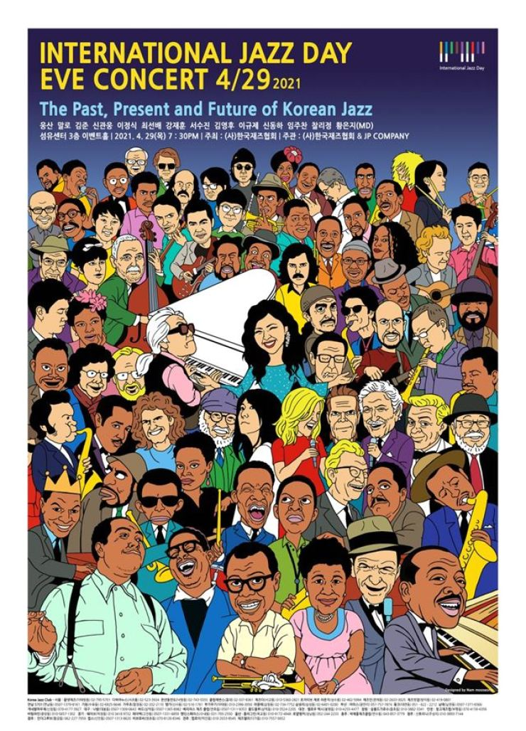The official poster for the Korea Jazz Association's 'International Jazz Day Eve Concert' / Courtesy of KJA