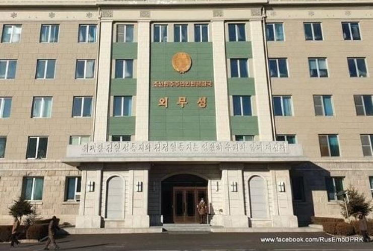 A photo captured from the Russian Embassy's Facebook page shows the headquarters of North Korea's foreign ministry in Pyongyang. Yonhap