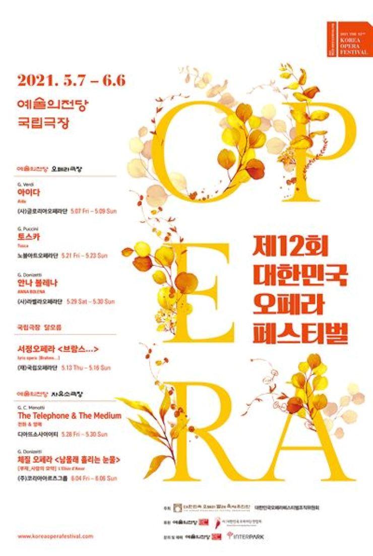 Poster for the Korea Opera Festival Courtesy of Korea Opera Festival
