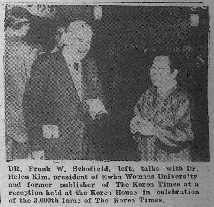 Prime Minister Chung Il-kwon places a wreath at a memorial for Dr. Frank W. Schofield, published in The Korea Times April 14, 1970. / Korea Times Archive