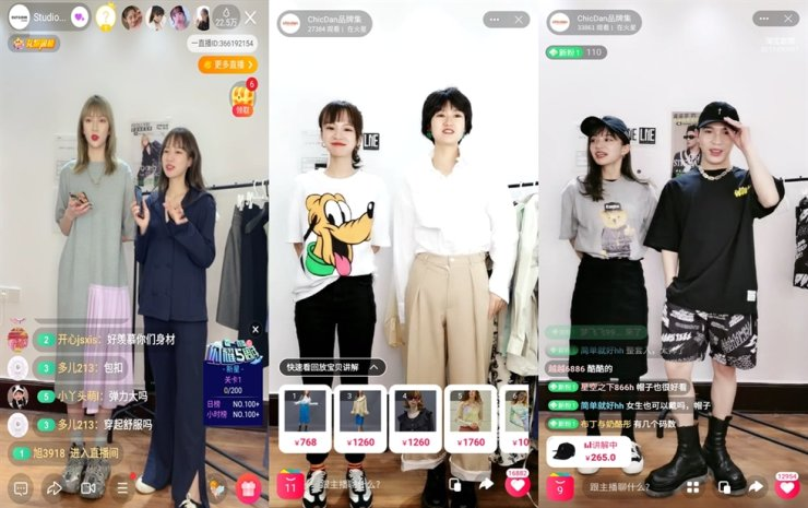Seen is a screen capture of shows held online during the K-fashion Digital Festival held by the Korea Creative Content Agency (KOCCA) / Courtesy of KOCCA