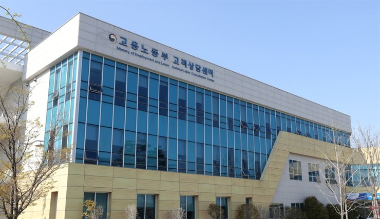 Twenty one employees of Ministry of Employment and Labor's National Labor Consultation Center in Ulsan's Jung District were tested positive to COVID-19 in a cluster infection on April 6. Yonhap
