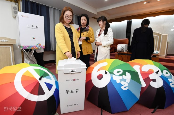 Foreign residents participate in a mock poll at a multicultural family support center in Busan, April 16, 2018, ahead of the nationwide local elections, which were held on June 13, 2018. Korea Times file