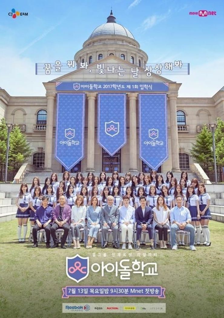 The executive producers of Mnet's survival show, 'Idol School,' were indicted of manipulating the show's results. Courtesy of Mnet