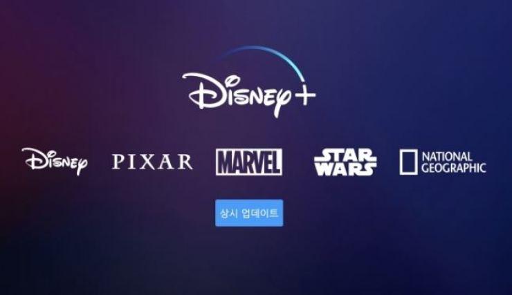 Disney Plus' homepage / Courtesy of Disney Plus