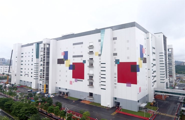 LG Display's OLED-manufacturing plant in Guangzhou, China / Courtesy of LG Display