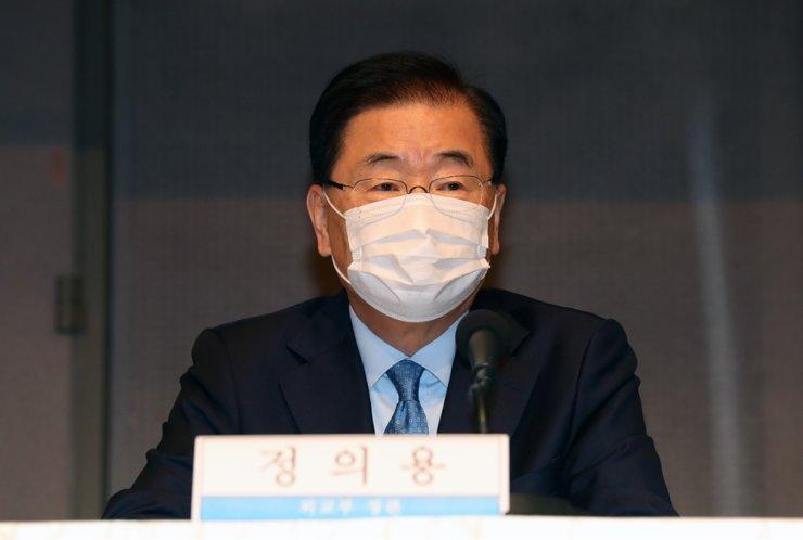Foreign Minister Chung Eui-yong / Yonhap