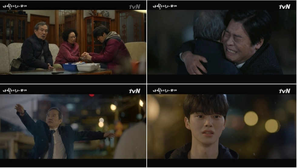 TvN's 12-part series 'Navillera,' starring actors Song Kang, left, and Park In-hwan, ended on Tuesday. Courtesy of tvN