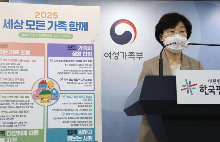 Minister of Gender Equality and Family Chung Young-ai speaks during a briefing on a five-year-plan framework of healthy families, at Government Complex Seoul, Tuesday. Yonhap