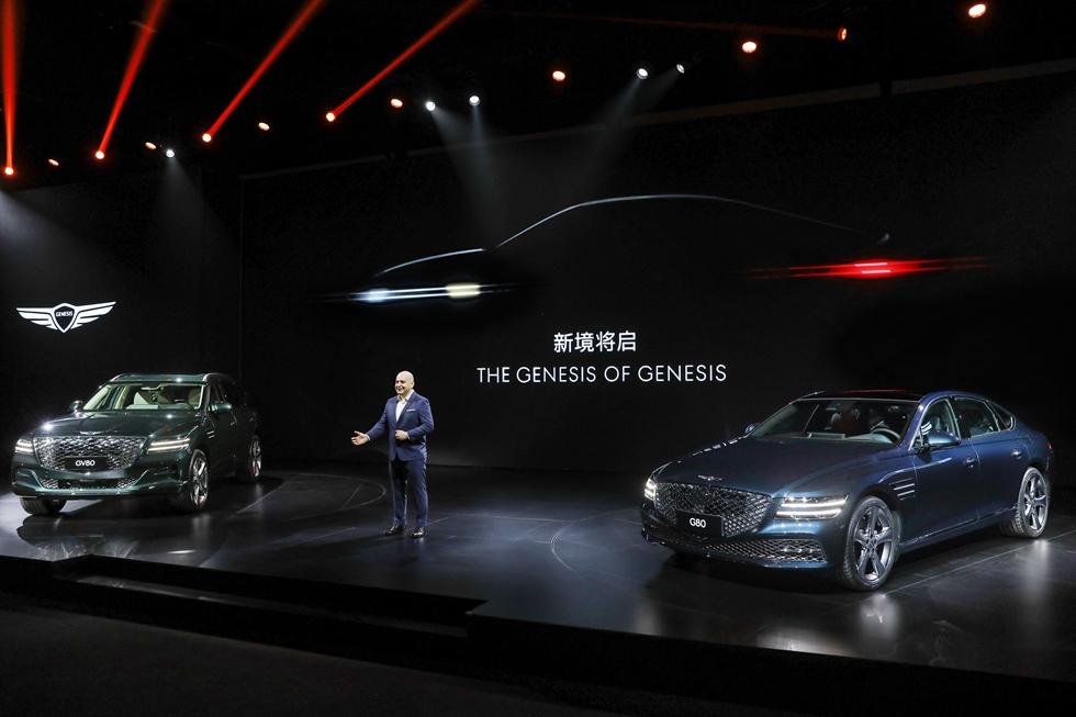 Hyundai Motor Group introduces its luxury G80 sedan and GV80 SUV during the Genesis Brand Night event held at the Shanghai International Cruise Terminal, Friday. Courtesy of Hyundai Motor Group