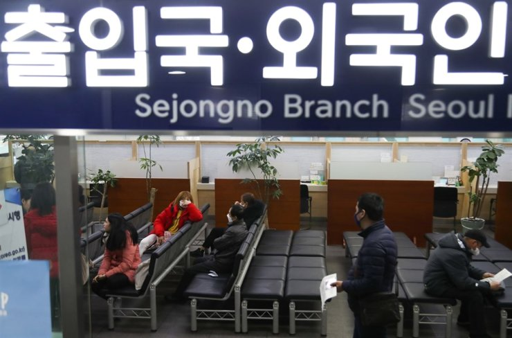 The immigration office in downtown Seoul / Korea Times file
