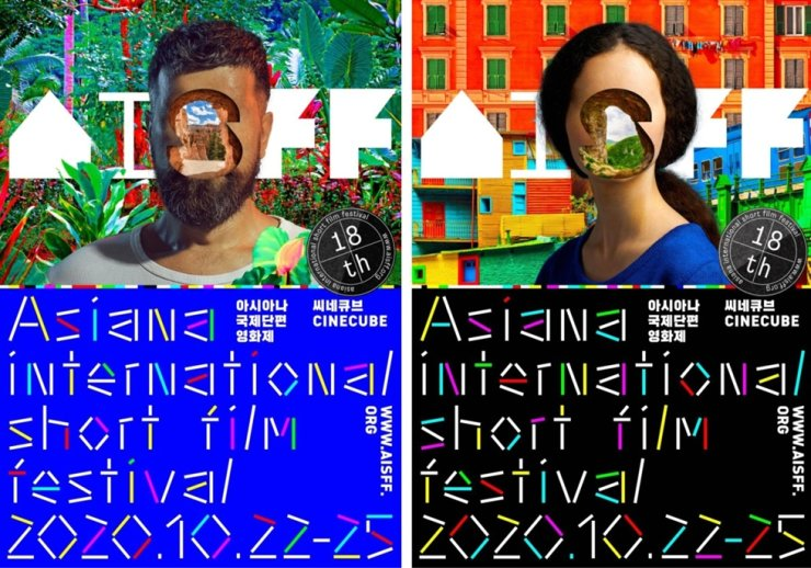 Posters for 2020 Asiana International Short Film Festival (AISFF) / Courtesy of AISFF organizing committee