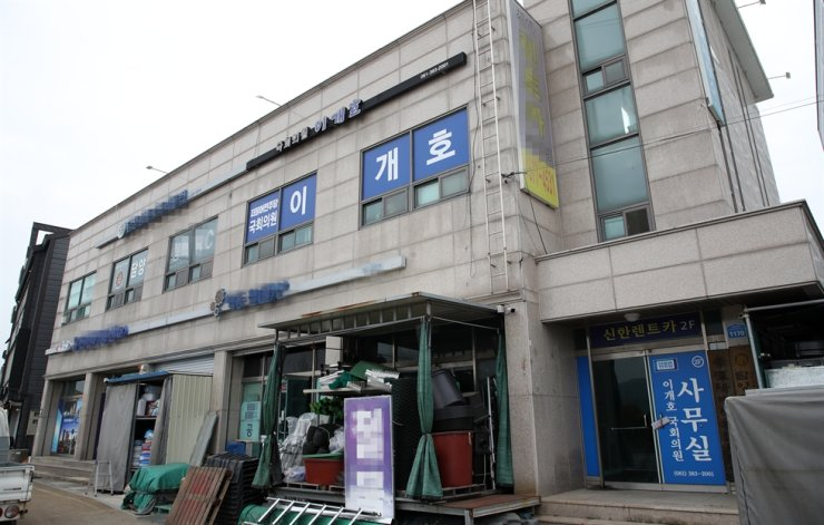 The ruling Democratic Party of Korea Rep. Lee Gae-ho's office in Damyang, South Jeolla Province, is closed on Friday after the lawmaker has been tested positive to COVID-19. Lee was infected by one of his staff members. He is the first Korean lawmaker to have been tested positive to the disease. Yonhap