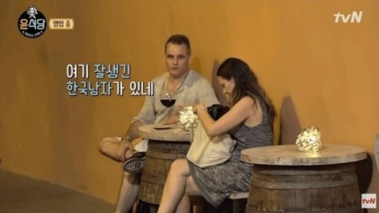 A screen capture from tvN