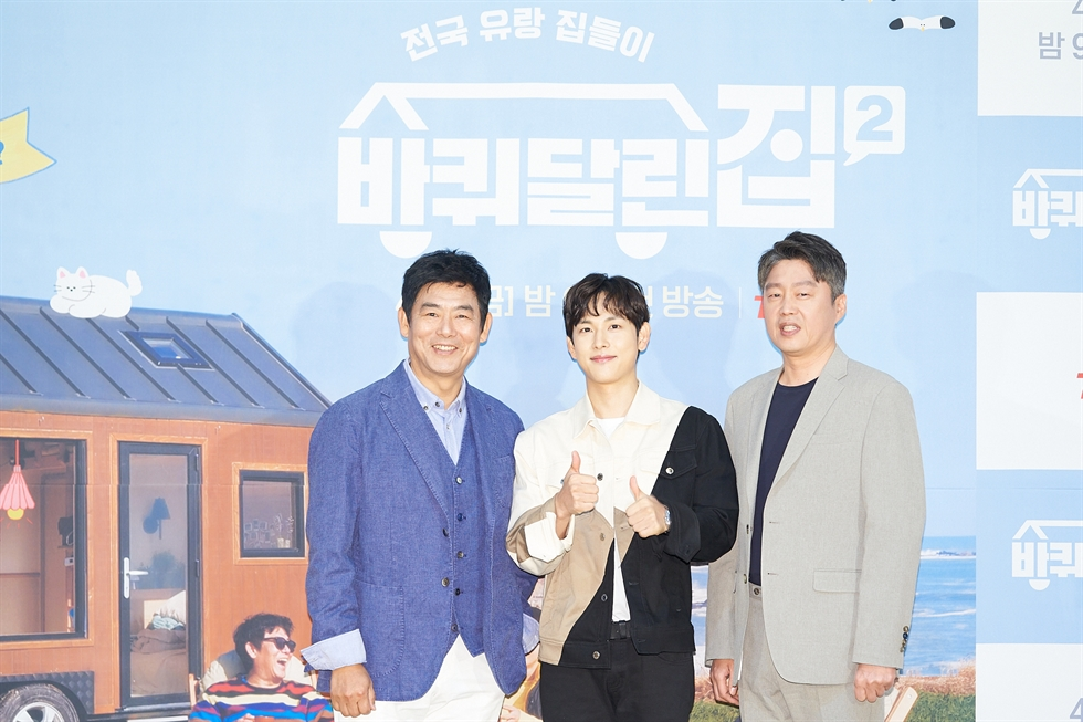House on Wheels 2' off to good start with Im Si-won as new cast member
