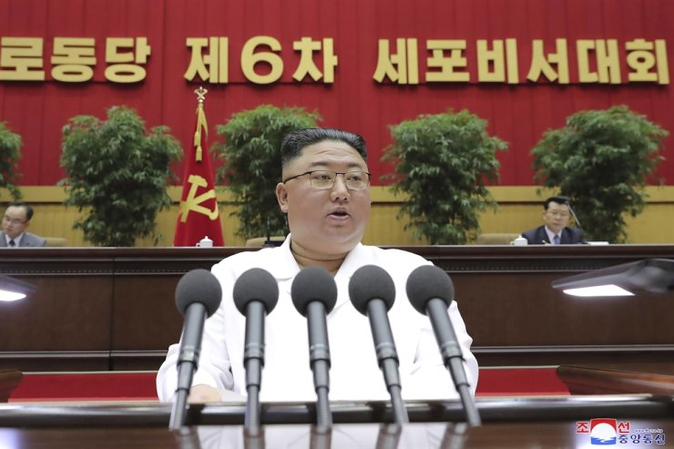 In this photo provided by the North Korean government, North Korean leader Kim Jong-un delivers a closing speech at the Sixth Conference of Cell Secretaries of the Workers' Party of Korea in Pyongyang, North Korea, Thursday, April 8, 2021. AP
