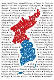 'Travels of an American-Korean, 2014-2020' by Richard Pennington / Courtesy of Jisik Gonggam