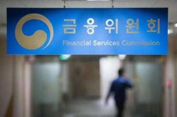 A sign is seen in the corridor of the Financial Services Commission's office at the Seoul Government Complex in central Seoul. Yonhap