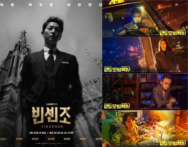 Posters for tvN series 'Vincenzo,' left, and SBS series 'Taxi Driver' / Courtesy of tvN and SBS