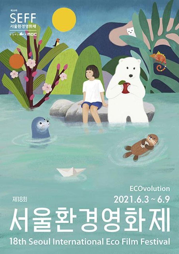 Courtesy of the 18th Seoul International Eco Film Festival