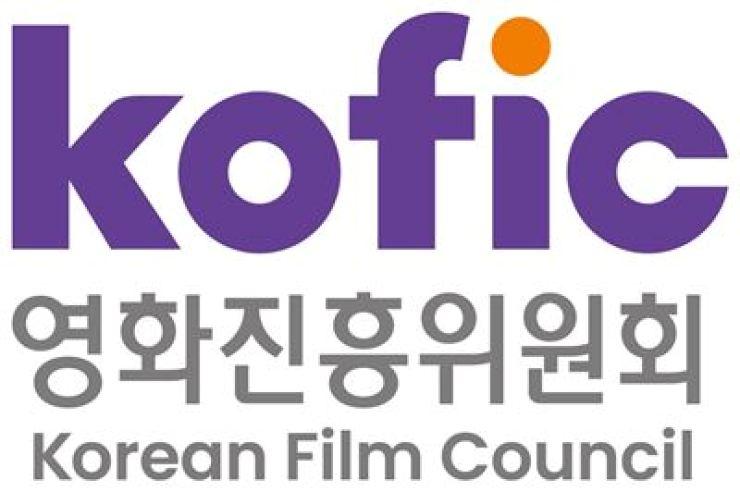 Logo of the Korean Film Council (KOFIC) / Courtesy of KOFIC