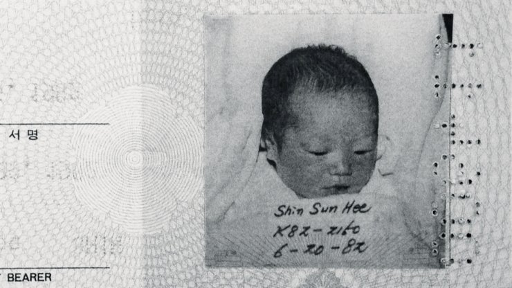 A picture of Sun Hee Engelstoft, then called Shin Sun Hee, before her adoption / Courtesy of Connect Pictures