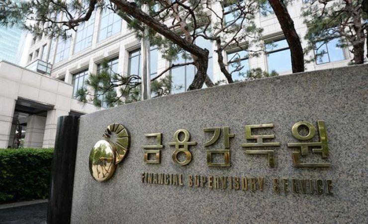 Financial Supervisory Service (FSS) headquarters located on Yeouido, Seoul / Korea Times file