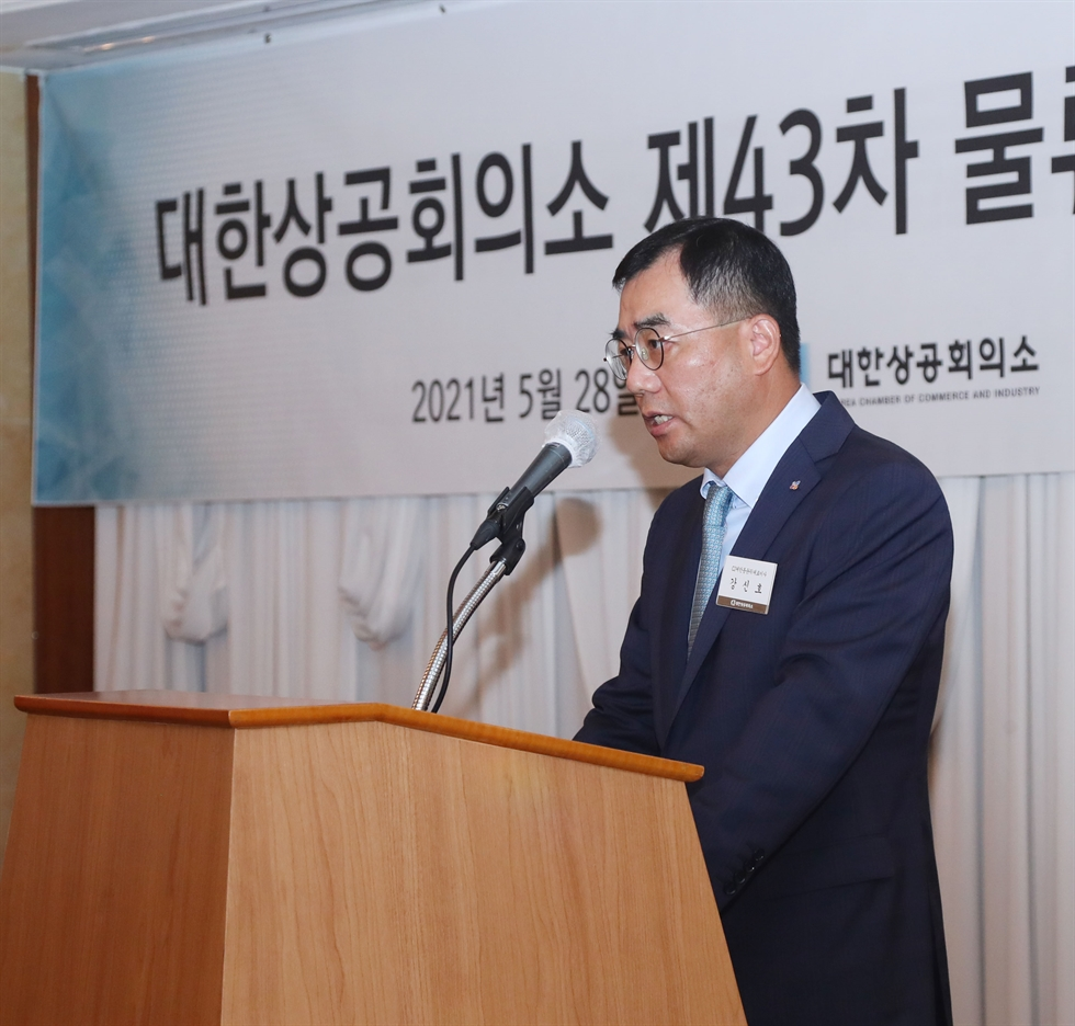 Korea Chamber of Commerce and Industry (KCCI) and SK Group Chairman Chey Tae-won speaks during the 2021 P4G Seoul Business Forum hosted by the KCCI online, Thursday. Courtesy of the KCCI