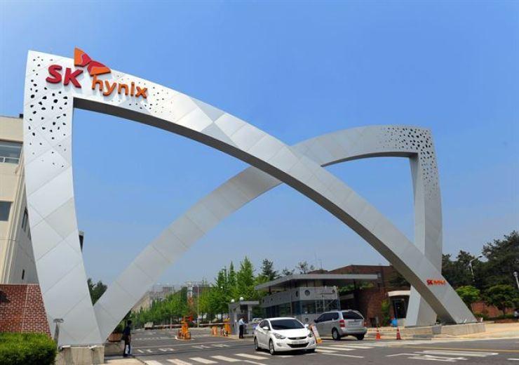 SK hynix headquarters in Icheon, Gyeonggi Province / Courtesy of SK hynix
