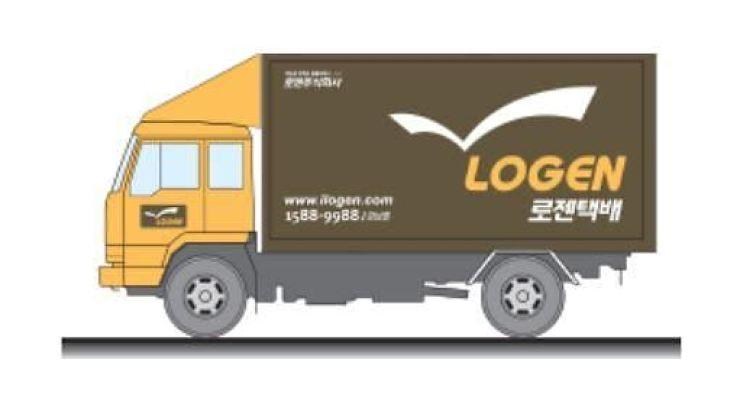 Logen Logistics' logo